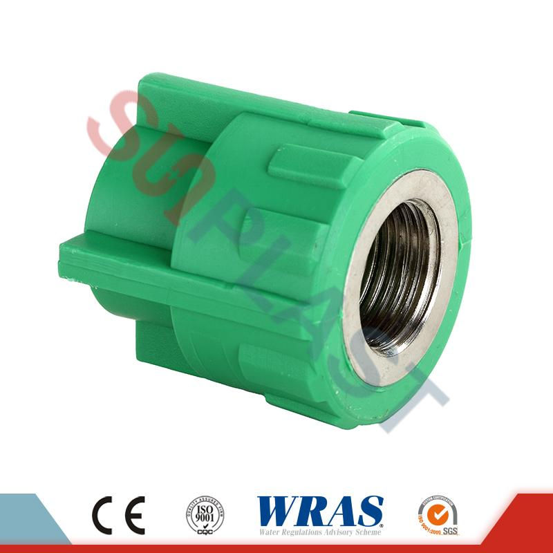 DIN8078 PPR Female Coupler
